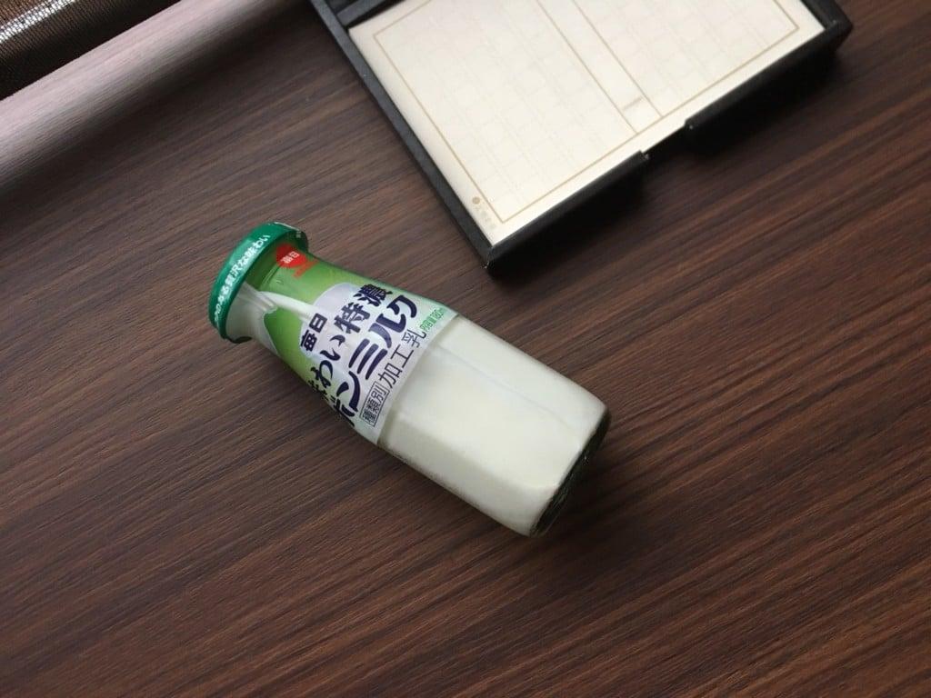 届いた牛乳