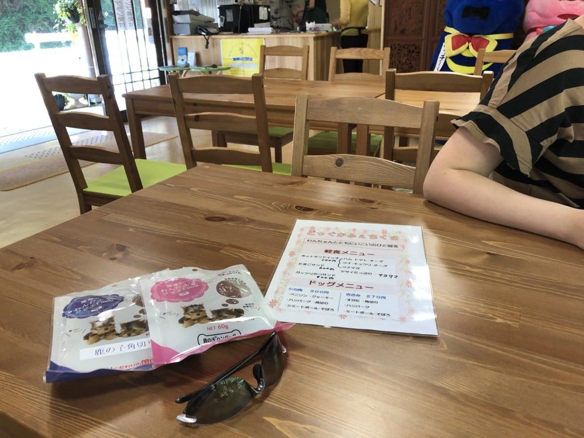 道の駅ちくさのドッグカフェ ドッグメニューもあるよ!