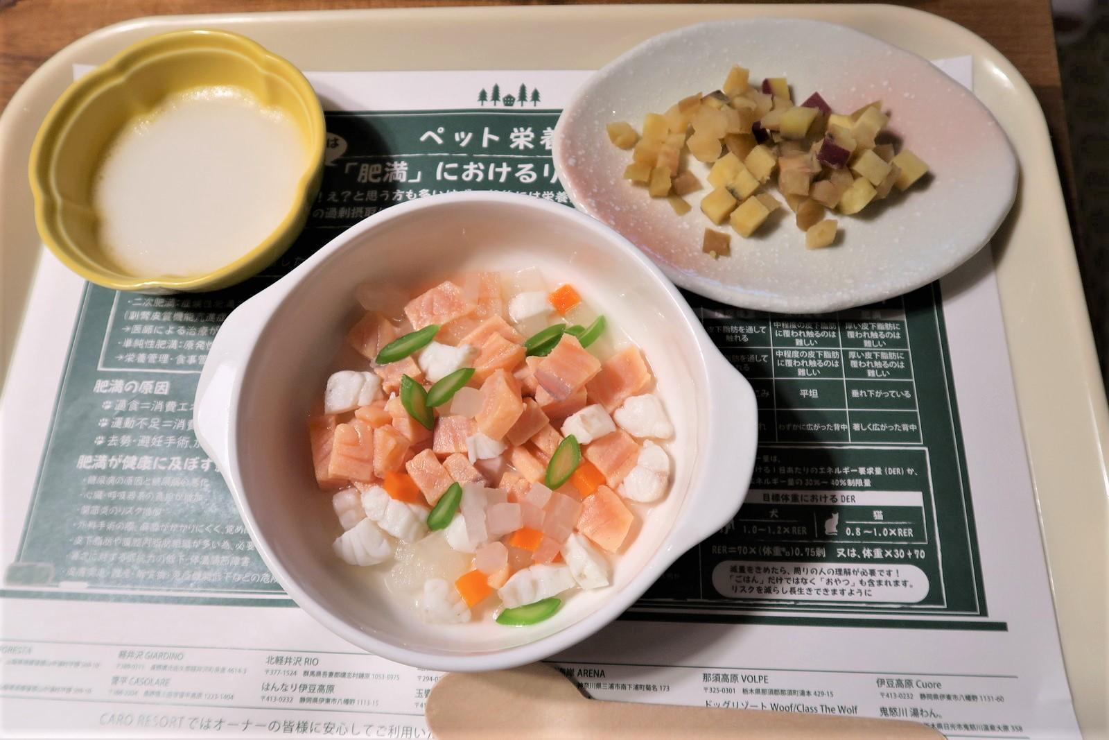 ワンコメニュー(魚料理)