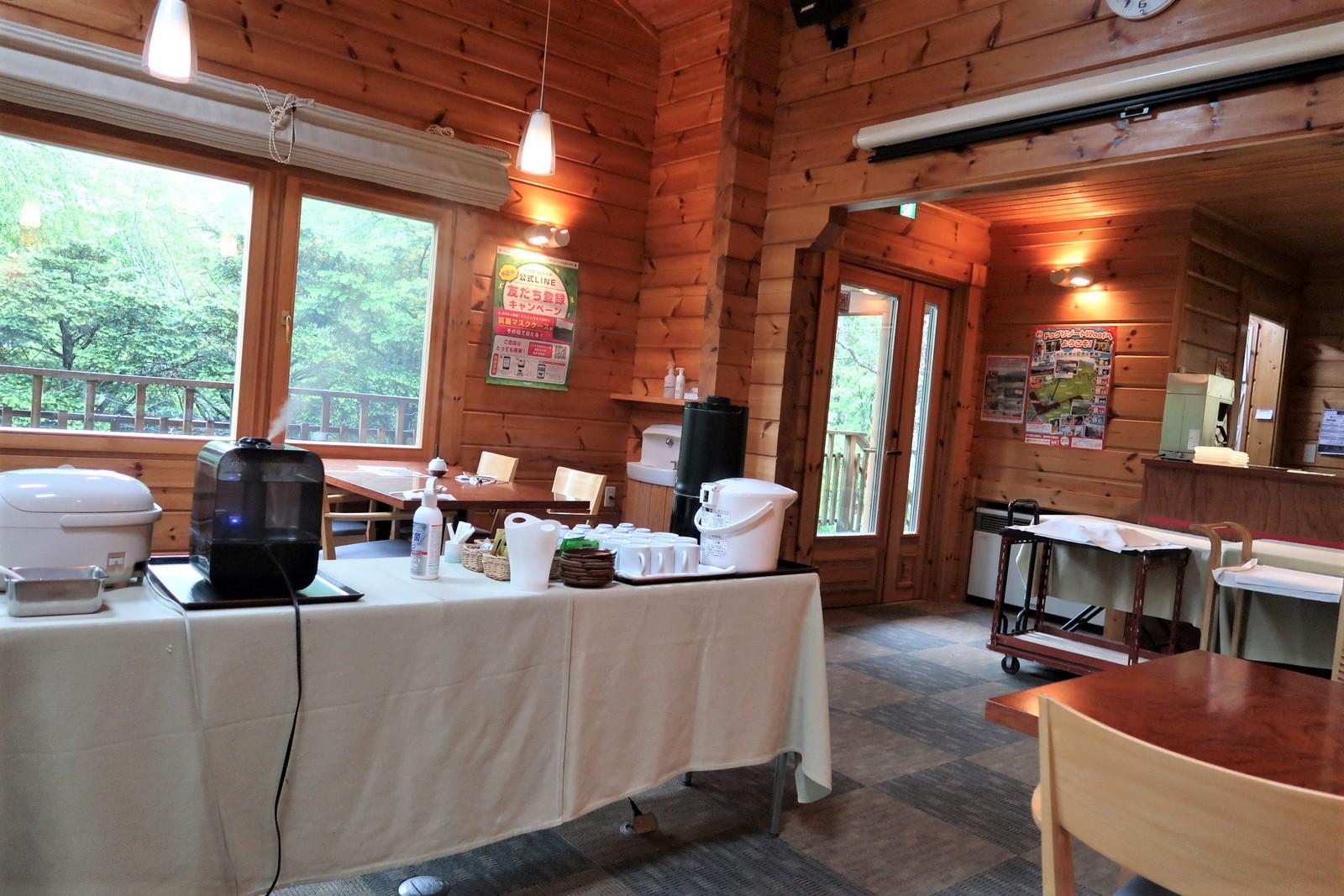 エルフォの食堂